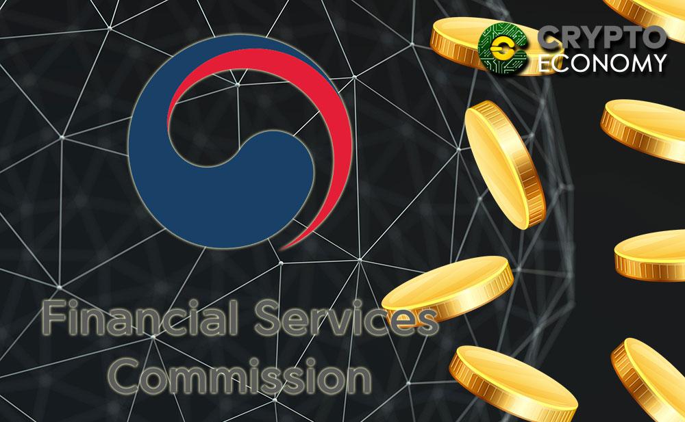 South Korea Considering Lifting Ban on cryptocurrencies