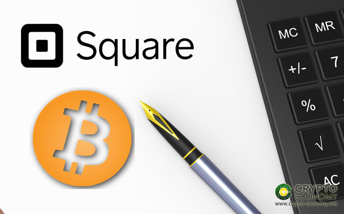 Square increases its level of Bitcoin [BTC] sales, but its profit from cryptocurrency is low