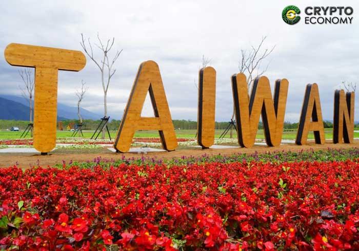 regulation taiwan icos