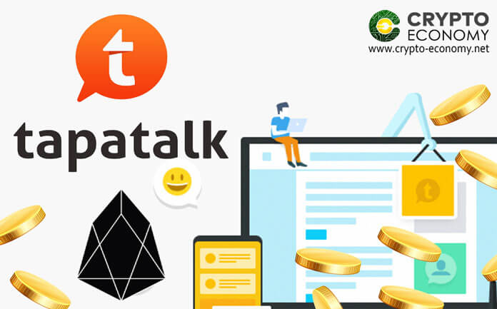 Tapatalk plan to power his reward system with EOS-backed token