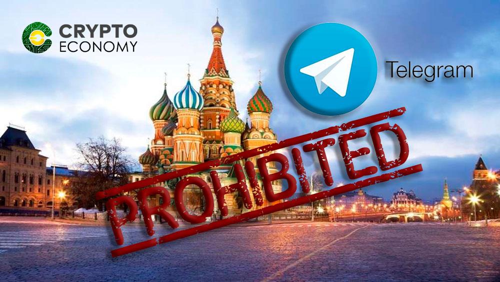 The true reason of the blockade to telegram