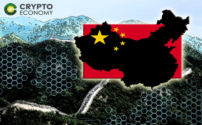People´s Bank of China opens a new Blockchain and Digital Currency center