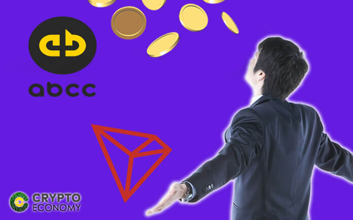 ABCC, the first exchange that lists TRX 10 tokens