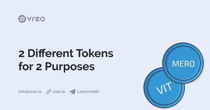 the tokens of Vreo Vit Mero