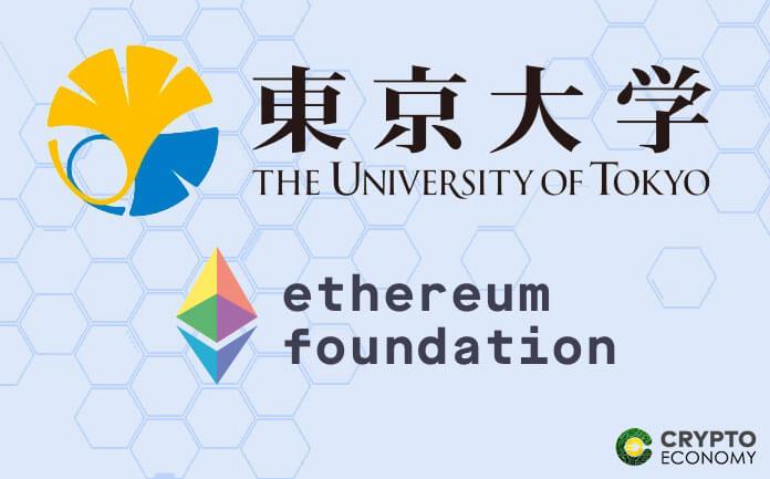 Blockchain Innovation Donation Course