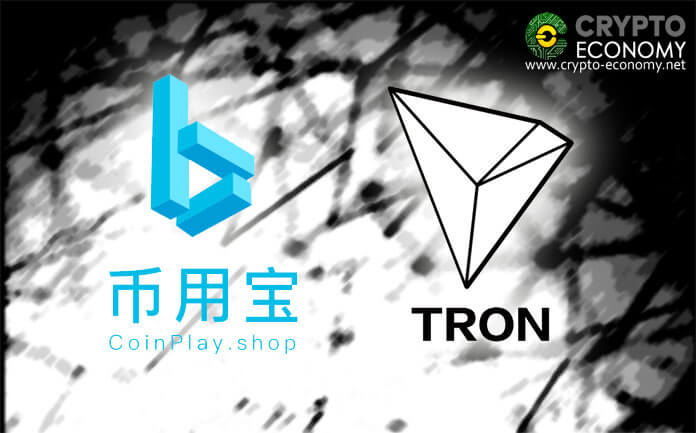 Tron TRX returns to revolutionize the blockchain Dapps space with the acquisition of CoinPlay