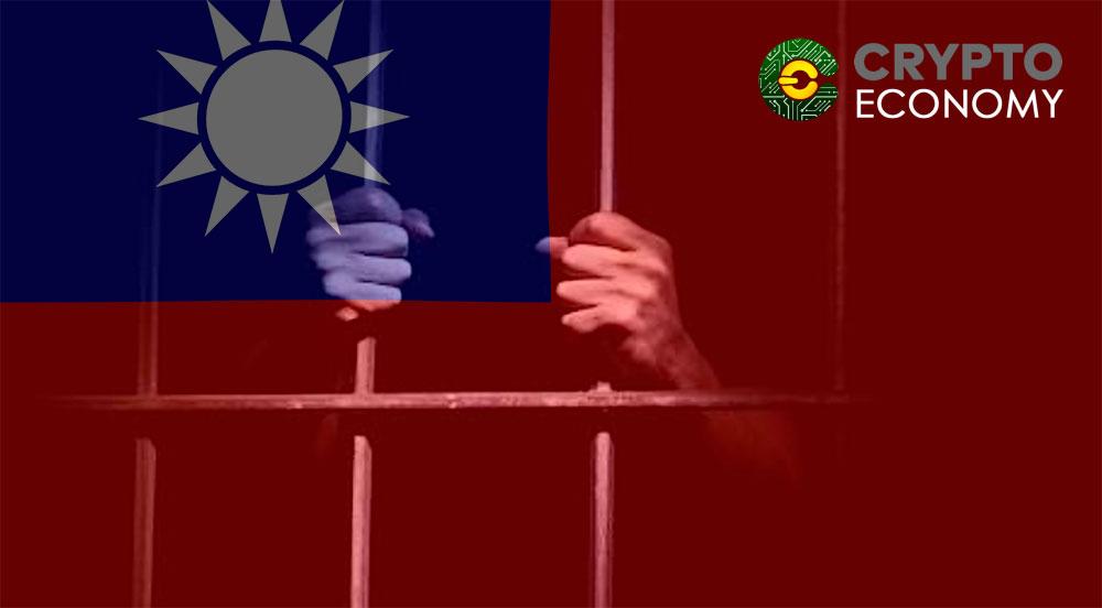 Taiwan men arrested