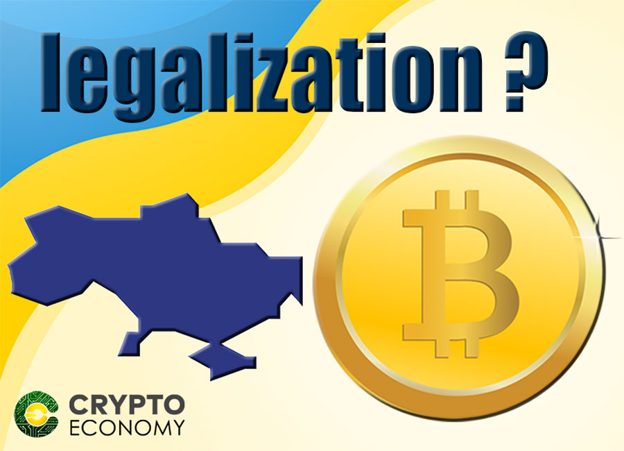 A committee is created in Ukraine to study the legalization of cryptocurrencies