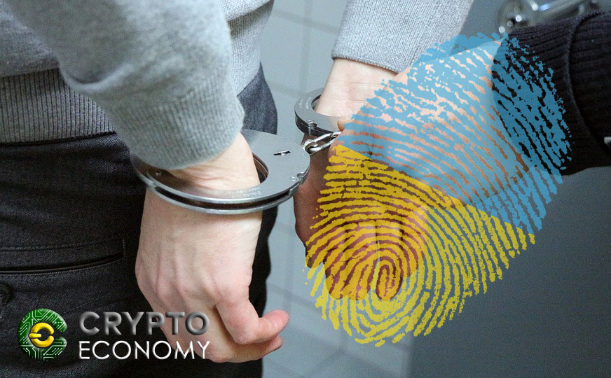 Four people arrested in Ukraine for fraud in fake exchanges