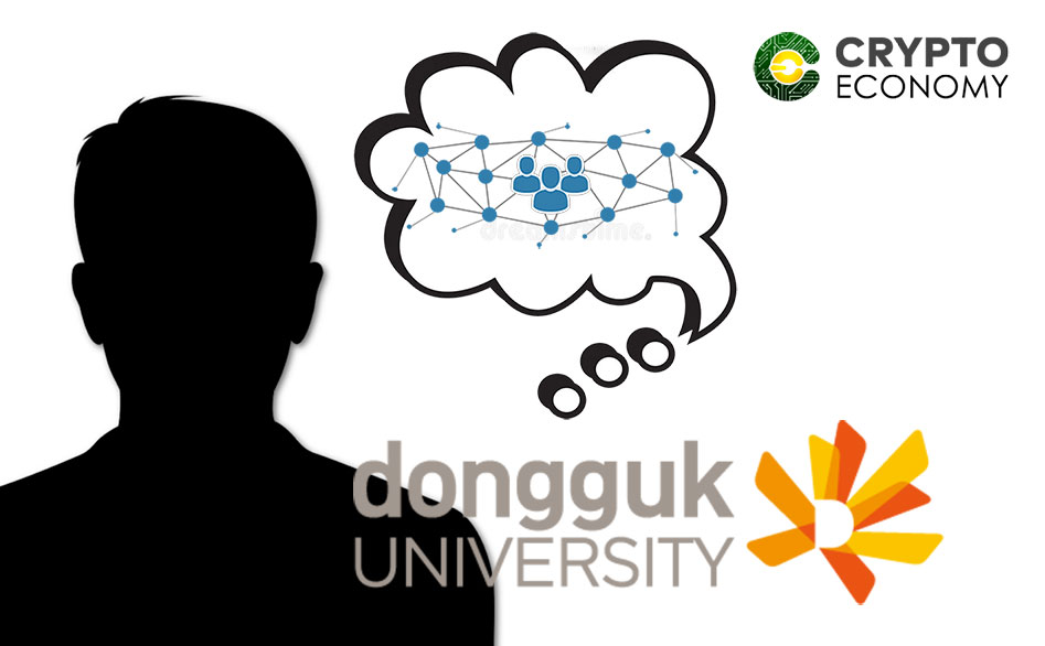 Dongguk university about cryptocurrencies