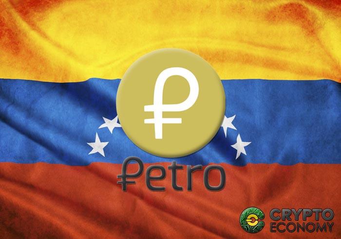 venezuela y el petro criptomoneda