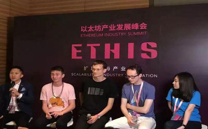Ethereum Industry Summit