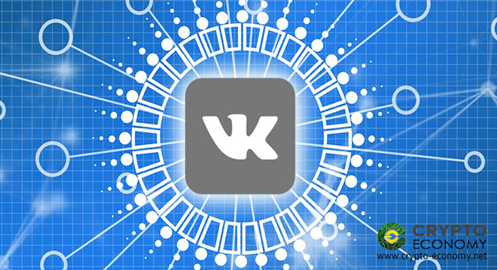 VKontakte, famously known as VK