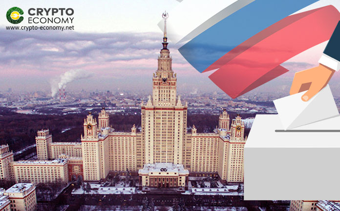 Moscow University to Host Its Elections Based On Blockchain to Pilot an E-Voting Platform