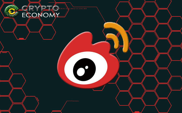 speak of cryptocurrency publicly on Weibo
