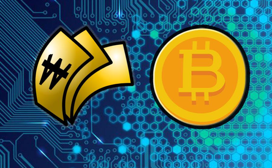 won bitcoin