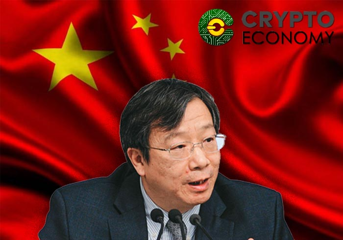 china bank governor
