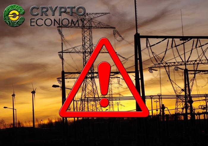 zulia fallas electricas por mineria de criptomonedas