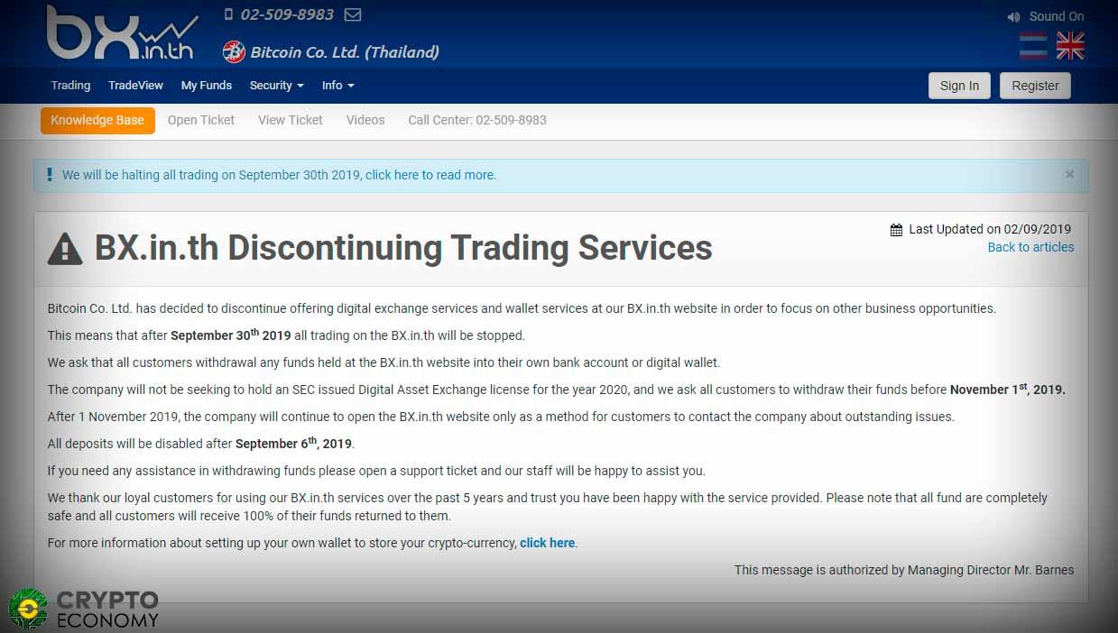 Announcement Bitcoin Co. Ltd business cessationexchange