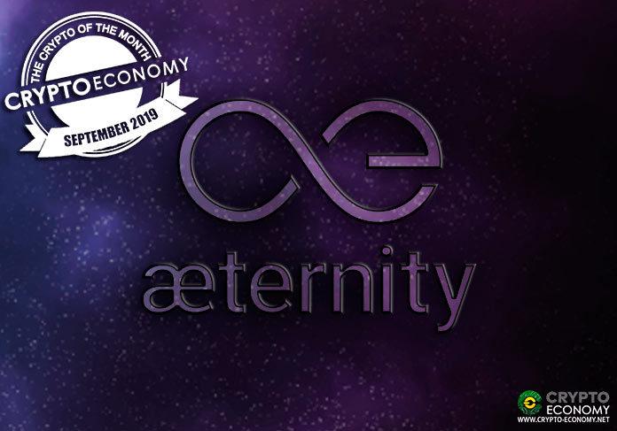 aeternity september giveaway