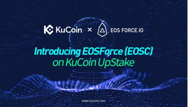 KuCoin Announcement