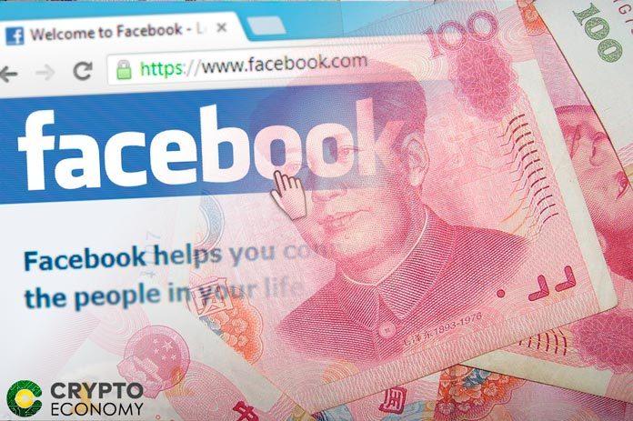 Facebook Yuan Libra