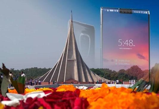 Finney-Bangladesh