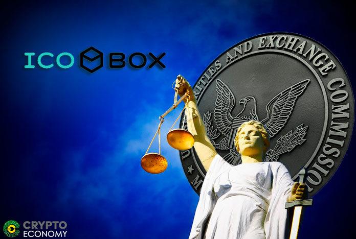 ICOBOX-SEC