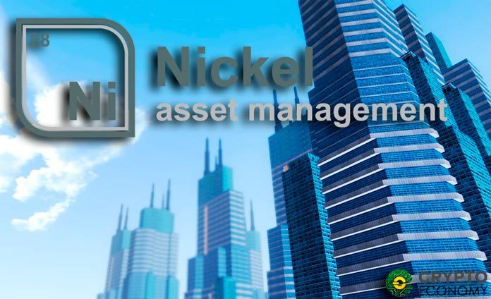 Nickel Arbitrage Fund