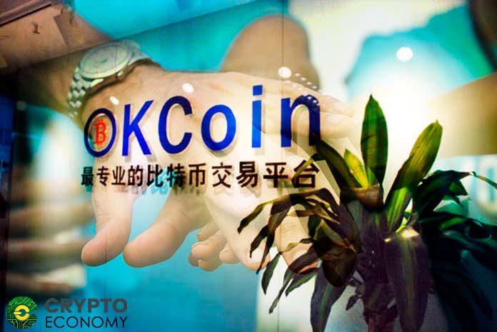 OKCoin-Donation