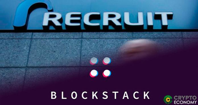 Recruit Holdings Blockstack PBC