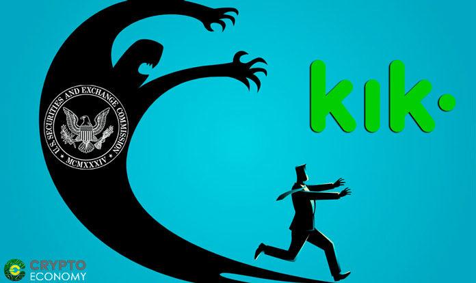 SEC-Kik