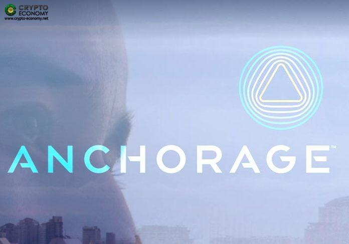 startup blockchain anchorage