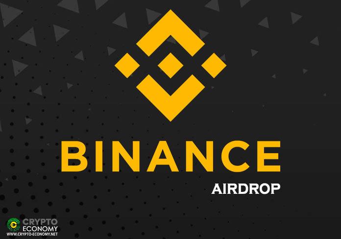binance-jex-airdrop
