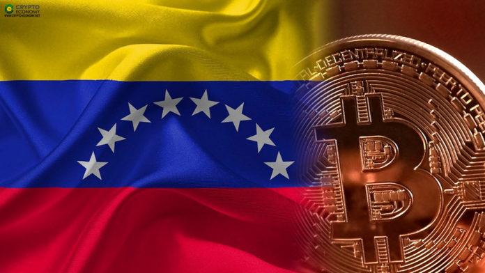 bitcoin-venezuela
