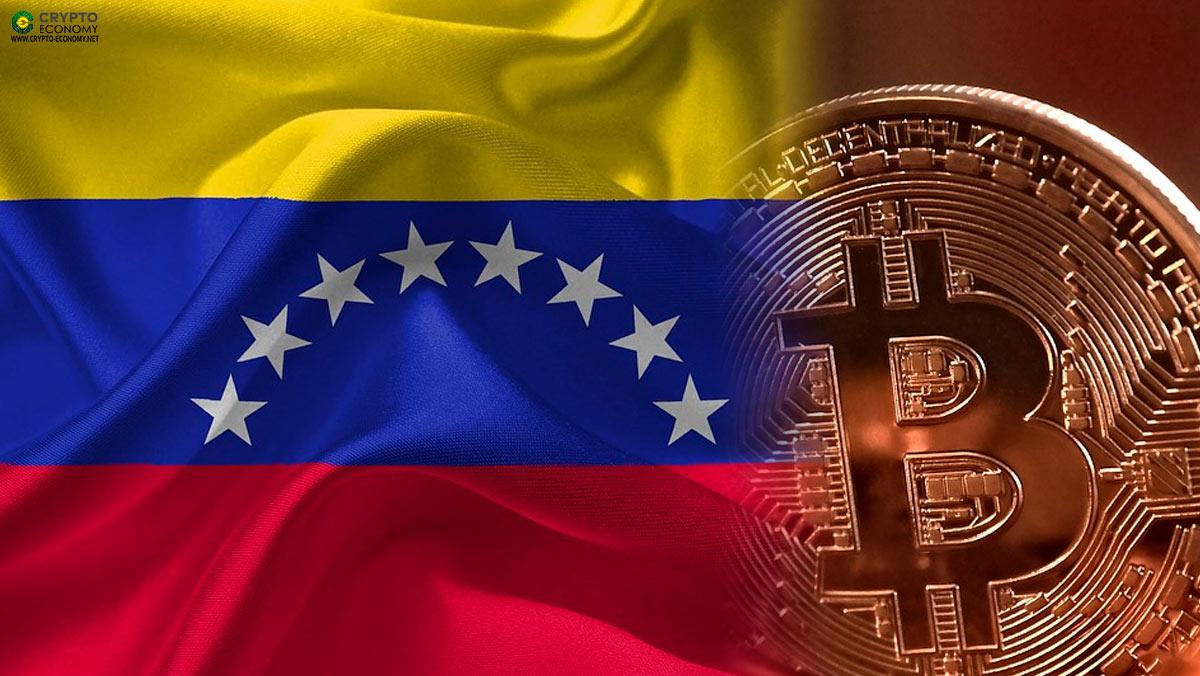 bitcoin venezuela facebook