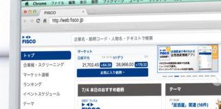 fisco web