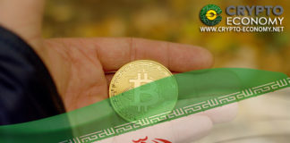 The Iranian government clarifies that it will not accept the use of cryptocurrencies as legal