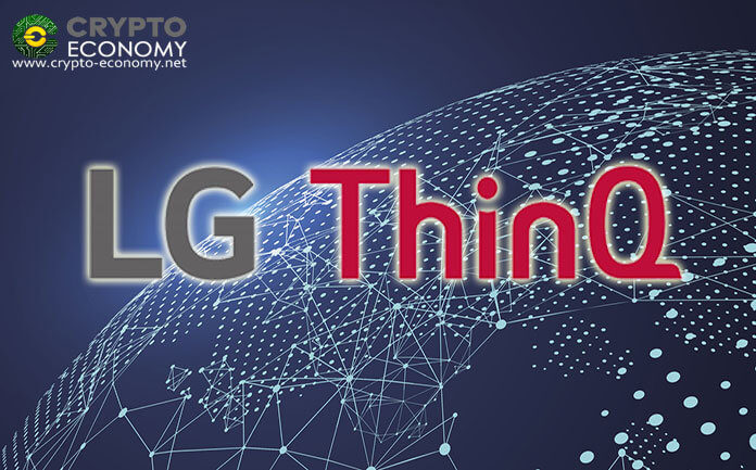 LG Files Trademark Application for ThinQ Crypto Wallet with the US Patents and Trademark Office