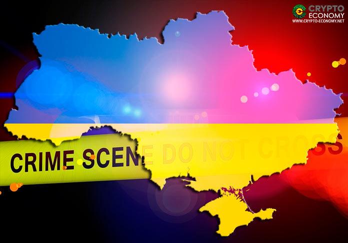 mineria-criptomonedas-ucrania