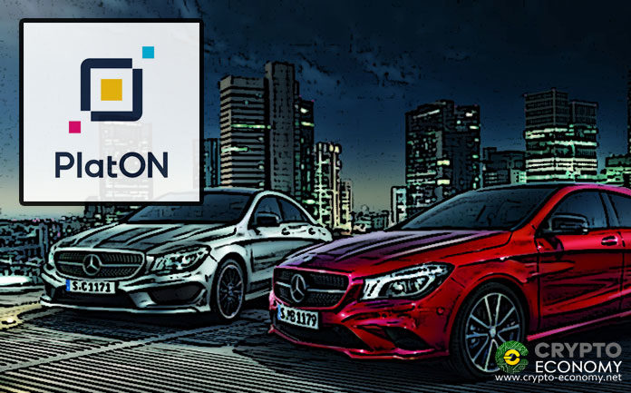 PlatOn Creates a Blockchain Platform for Beijing Mercedes-Benz Sales Service (BMBS) to Manage Data