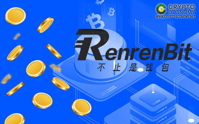 Renrenbit [RBB] sells 21 million tokens in USDT in less than 4 hours at its public sale