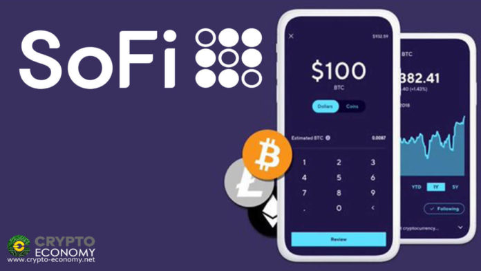 Student Loan Lender SoFi Introduces Cryptocurrency Trading Through SoFi Invest Platform