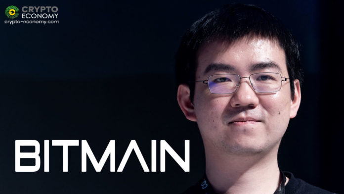 Bitmain CEO Wu Jihan Says Co-Founder Micree Zhan Ketuan Quits