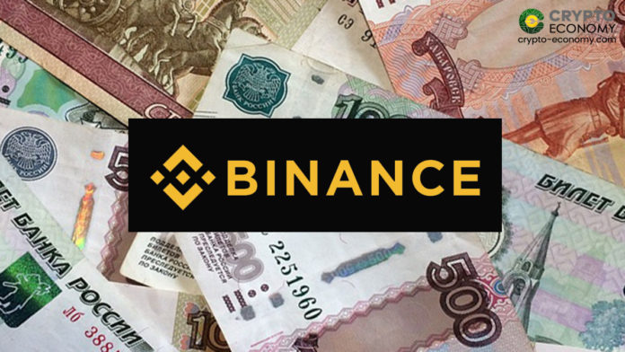 """Binance [BNB] – Binance to Enable Fiat-to-Crypto Trades Starting with the Russian Ruble in """"About Two Weeks"""""""