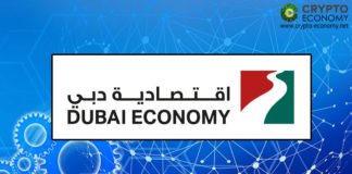 UAE to Leverage Blockchain Technology to Change How the Government Does Business