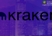 Kraken Exchange Acquires Australia's Bit Trade as it Seeks Expansion to the APAC Region