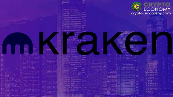 Kraken Holds Block Drop VR Party to Celebrate Bitcoin Halving