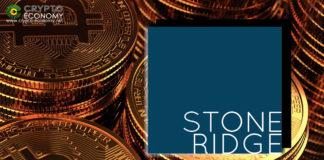 Bitcoin [BTC] – Stone Ridge Asset Management Seeking to Launch a Bitcoin Futures Fund
