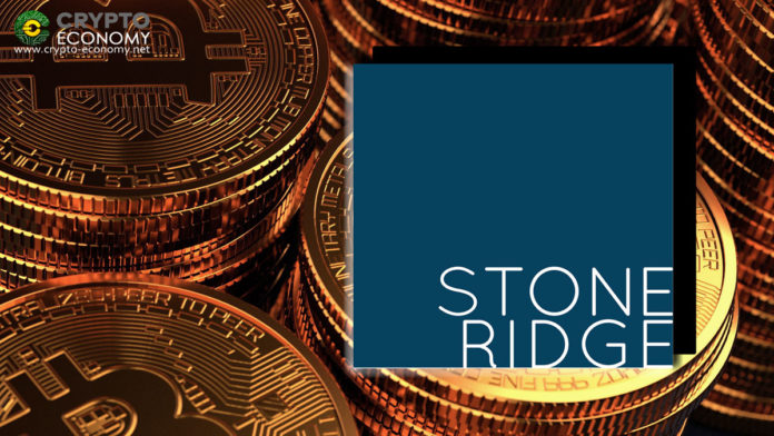 Bitcoin [BTC] – Stone Ridge Asset Management Seeking to Launch a Bitcoin Futures Fund